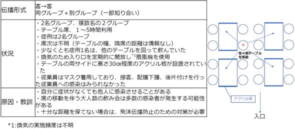 20201101_13.jpg