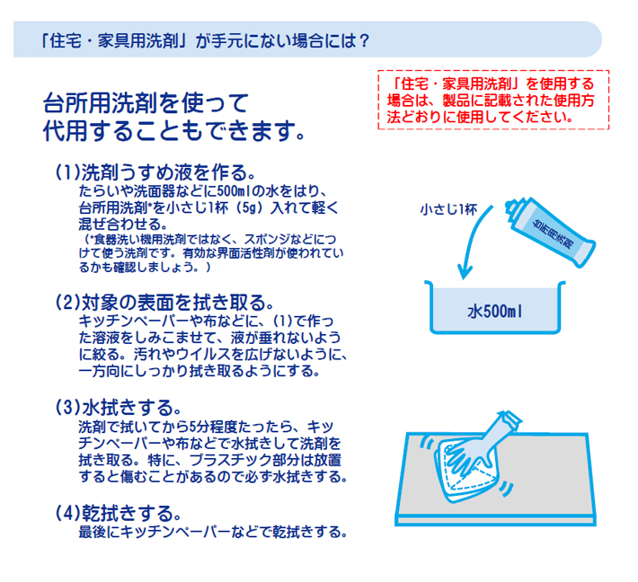 2020_06_09_01.jpg