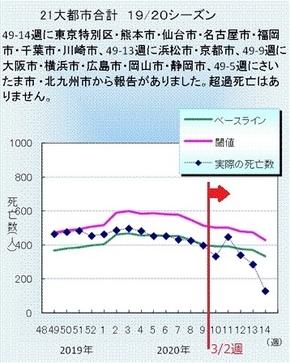 Vol6_図5_編集.jpg