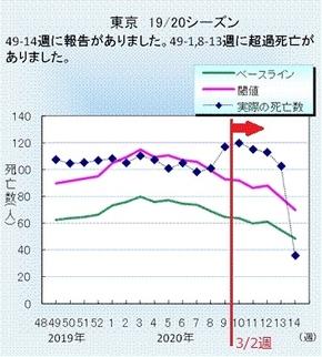 Vol6_図6_編集.jpg