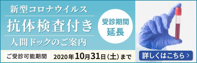 summer_campaign2020.jpg