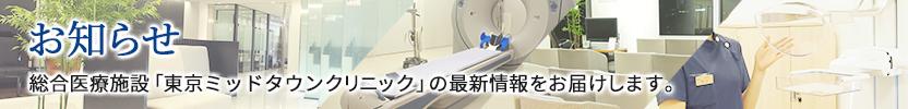 子宮筋腫 エクオール 副作用