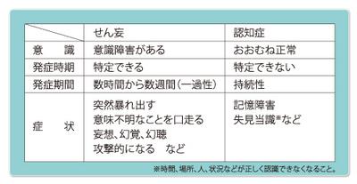 senmo_01.jpg