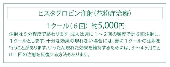 tmmc_kuraken20141218_img_03_03.jpg