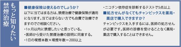 tabako_03.jpg